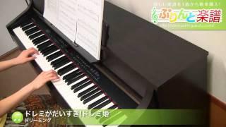 使用した楽譜はコチラ http://www.print-gakufu.com/score/detail/50131...