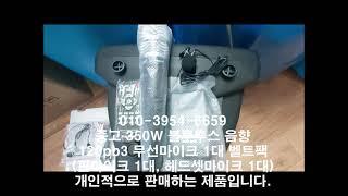 최신 신제품 이동충전식 mps120pb3 블루투스 중고…