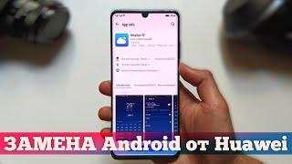 Вот и Huawei Ark Os  Droider Show 452