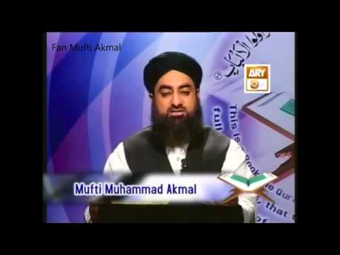 Tafseer E Quran Surah E Al Quraish 106 Mufti Akmal