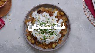 أحمد مالك- فتة بتنجان
