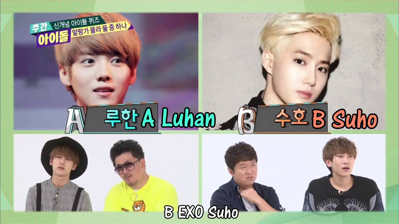 BTOB Weekly idol ENG SUB Eunkwang Ilhoon ep 163 P1 taemin tiffany EXO Luhan suho VIXX N Ravi 비투비