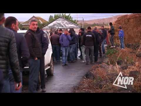 Жители села Гумбурдо разошлись по домам