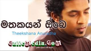 mathakayan obe athma tele drama theme song theekshana anuradha from gallemedianet