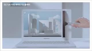 삼성노트북FLASH 중고 매입 사양 무게 가격 너무 만…