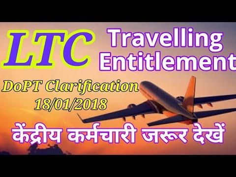 7th CPC~LTC Travelling Entitlement केंद्रीय कर्मचारियों के लिए DoPT Clarification