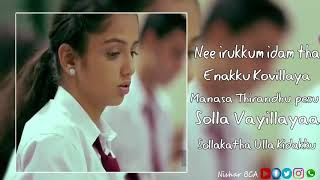 Nee irukkum idam tha Album song LYRICS - Nice Status for Editing - Feeling of love