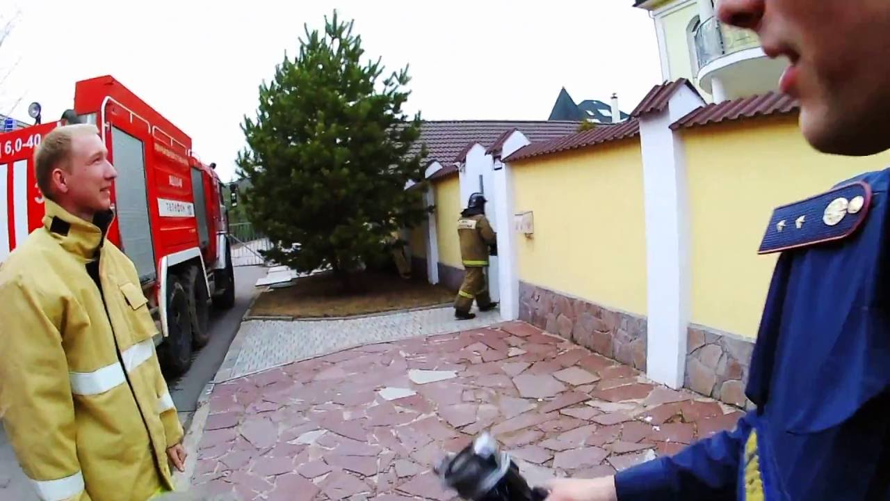 Эпизод 6 : Поиск очага возгорания. Маленький пожар (2 кв.м)