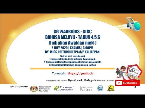 Gg Warriors Vol 37 On Bahasa Melayu Standard 4 5 6 For Sjkc Youtube