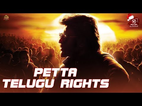Telugu Distributor I Petta Telugu Distribution Rights Petta Movie Details