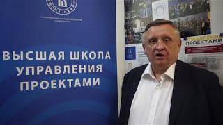 видео: Аньшин В.М. о программе EMBA
