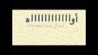 AWAH - Redouane Berhil (Cover by anass) أواه – رضوان برحيل