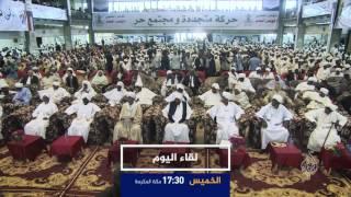 برومو لقاء اليوم- علي الحاج محمد