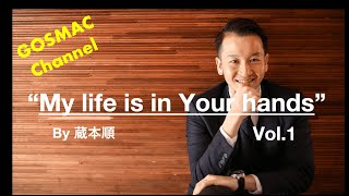 #9-1 My life is in Your hands Vol 1