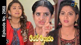 Aadade Aadharam | 18th January 2019 | Full Episode No 2968 | ETV Telugu