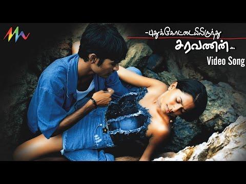 pudhukottaiyilirundhu-saravanan---pudhu-kadhal-video-song-|-dhanush,-yuvan-shankar-raja