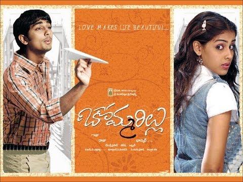 Bommarillu Songs With Lyrics - We Have a Romeo Song - Siddharth, Genelia