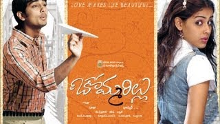 Bommarillu Songs With Lyrics - We Have a Romeo Song - Siddharth, Genelia