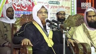 ওয়াজ মাহফিল == বক্তা :: Mufti Kazi Ibrahim ,স্থানঃ কালিহাতী,টাঙ্গাইল,তারিখঃ ০১-০২-২০১৭