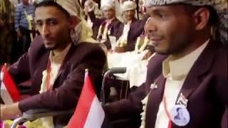 也门冲突中负伤人员集体举办婚礼