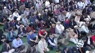 Friday Sermon: 17th June 2016 (Urdu)