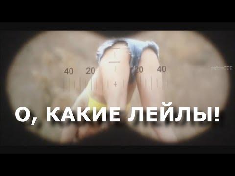 Fuck on the Крымский мост. Сделано с любовью или чисто потрахаться?