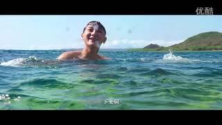 Video [eng subbed] Trailer for Edge of Innocence download MP3, 3GP, MP4, WEBM, AVI, FLV Juni 2018