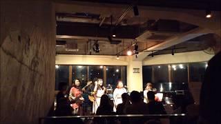 2018年 3月18日 遊民唱歌隊10周年ワンマンライブ「やさしさに包まれたなら」