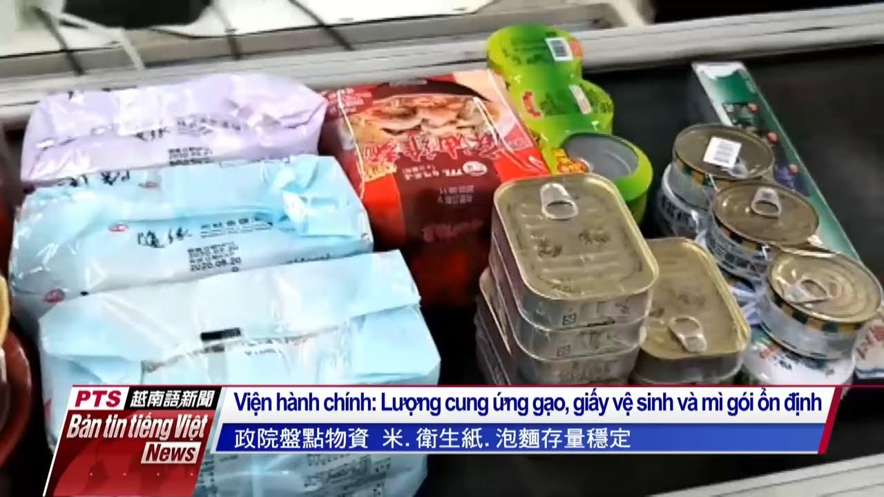 20200421 Bản tin tiếng Việt PTS Đài Loan公視越南語新聞