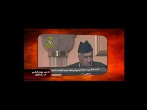 Abdul Aziz Al Hakim Pembunuh Warga Irak 3