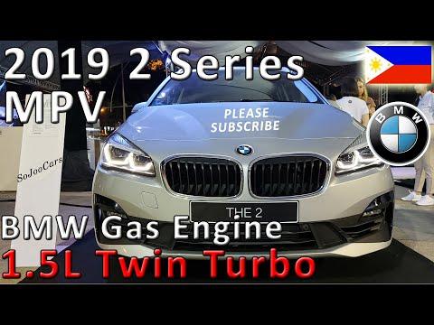2019 BMW 2 Series 218i Gran Tourer MPV