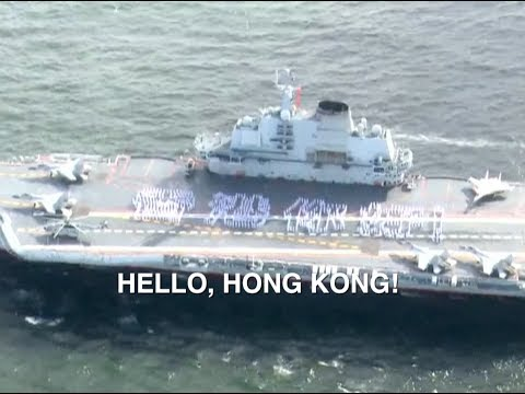 China's Liaoning Aircraft Carrier Group Greets HK Residents