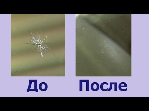 Cмотреть видео онлайн Трещина лобового стекла. Можно ли ремонтировать?