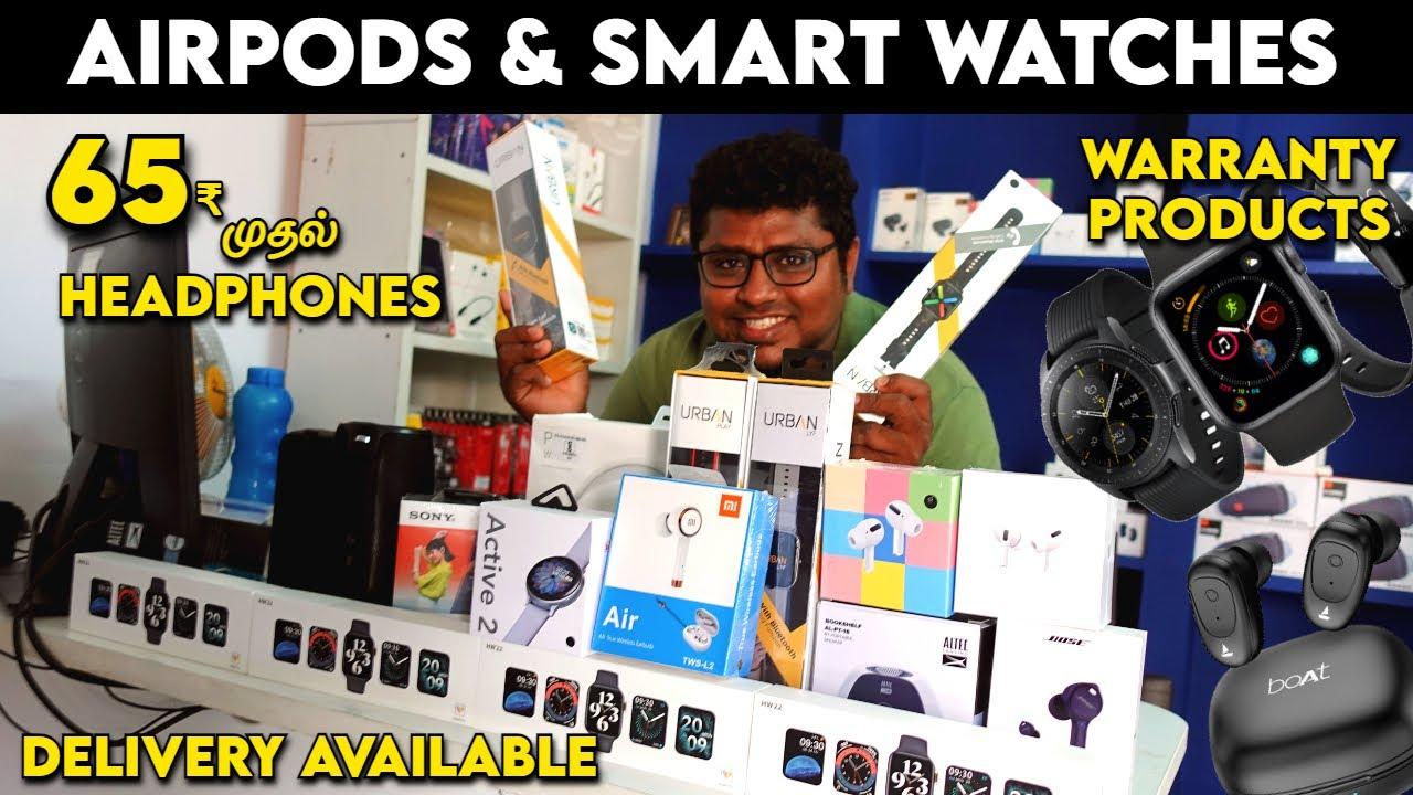 65ரூ முதல் Headphones Smart Watches & Apple Airpods | Original & Warranty Products | Pakoda Boyz