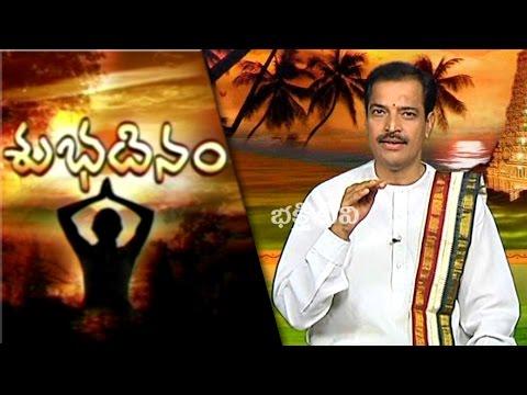 Sravana Friday | Importance | Shubha Dinam | Archana | Bhakthi TV