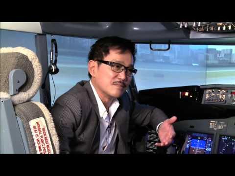 Captain Kong Becoming a Pilot