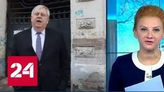 Американские дипломаты собрались в российскую глубинку