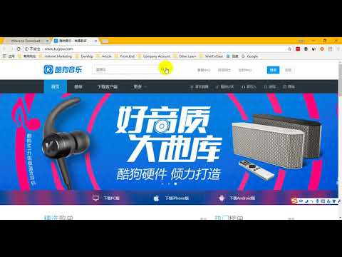 How To Download Chinese Music From KuGou Music