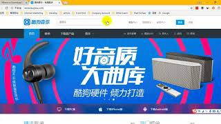 Video How To Download Chinese Music From KuGou Music download MP3, 3GP, MP4, WEBM, AVI, FLV Mei 2018