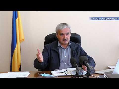 Олександрійська міська рада: Цапюк С К  міський голова, інтерв'ю 12 10 2020