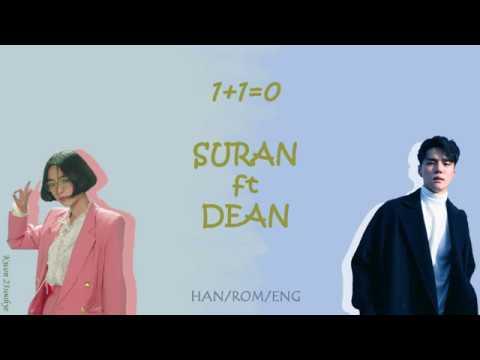 SURAN(수란) ft. DEAN - 1+1=0 [Han|Rom|Eng lyrics]