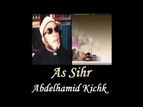 KICHK ABDELHAMID TÉLÉCHARGER MP3 KHOTAB