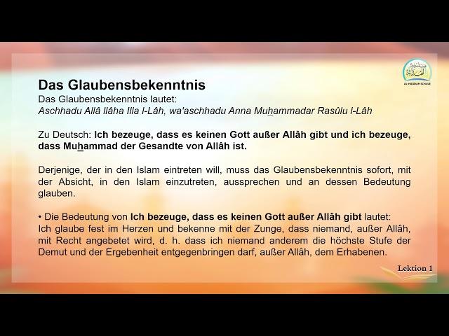 Die islamische Bildung Band 4 Lektion 1 Teil 1 Islam Unterricht für Kinder auf Deutsch