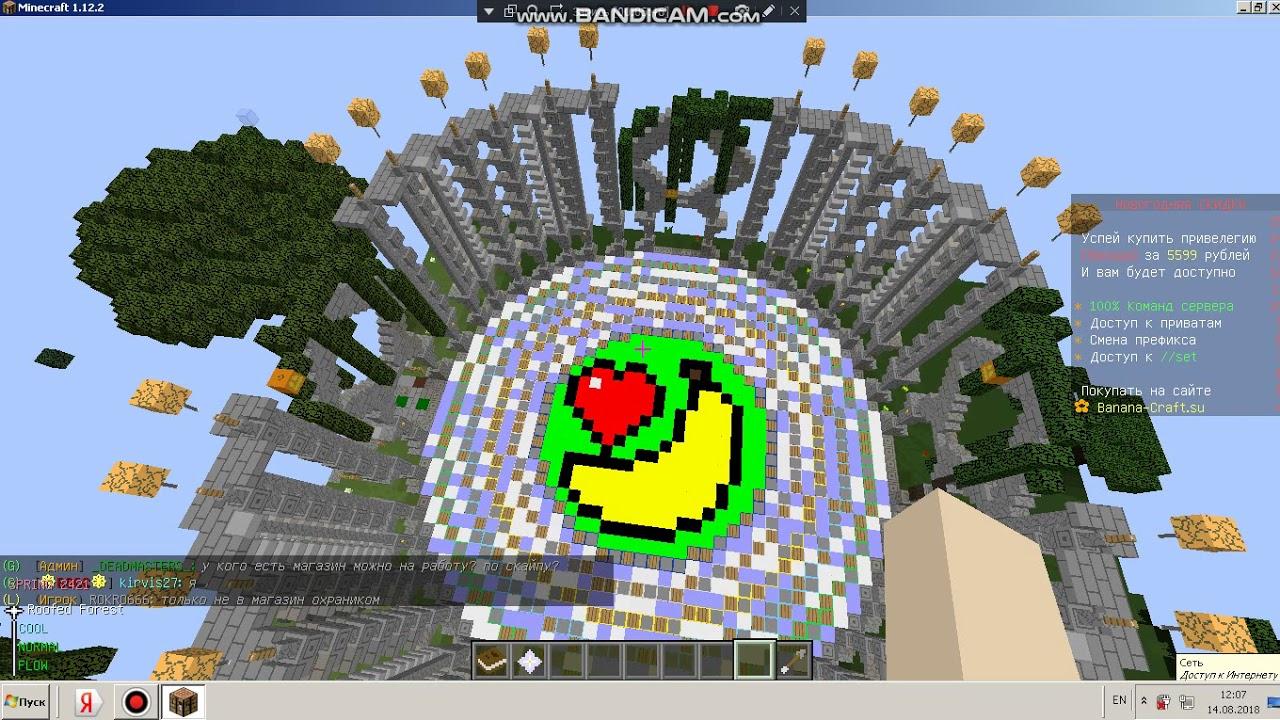 картинка сервера майнкрафт банан крафт человек распознает красный