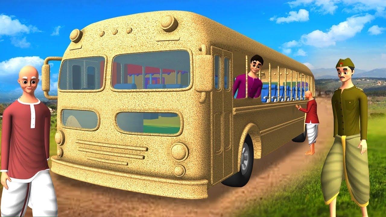 गरीब का मिट्टी का बस - GARIB POOR MAN CLAY BUS 3D Animated Hindi Moral Stories   Maa Maa TV Hindi