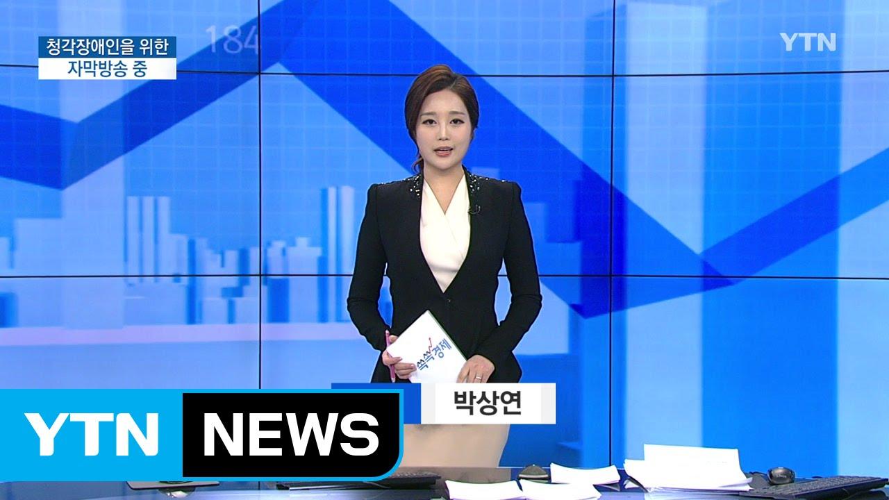 [YTN기상센터][YTN 실시간뉴스] 태풍 간접 영향 많은 비호우 특보