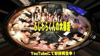 ネット生番組の様子です。 2015年6月25日放送分①。 レギュラー/...