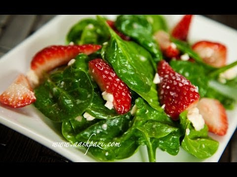 Spinach Strawberry Salad (Easy & Healthy)