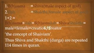 Vedic Allah : Exposing Lies of Quran - Shiva and Shakthi found in Quran 1