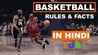 Basketball Facts And Rules In Hindi : Sports In Hindi : The Ultimate Sports